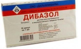 Дибазол - інструкція із застосування, показання, дози