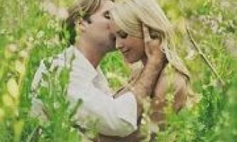 Якщо чоловік не поважає дружину