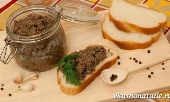 Грибна ікра на зиму зі свіжих і сушених грибів. Рецепт