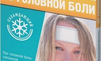 Ефективний засіб від головного болю
