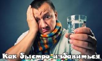 Як швидко і ефективно позбутися від застуди в домашніх умовах?