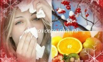 Як швидко вилікувати застуду народними засобами.