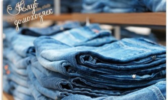 Як доглядати за джинсами, щоб вони прослужили вам довго - прості рецепти овкусе