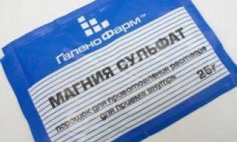 Магнію сульфат: відгук експерта, сульфат магнію для очищення кишечника