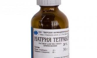 Натрію тетраборат в гліцерині