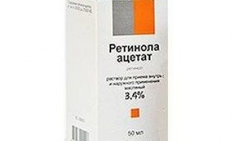Ретинол (вітамін а) - інструкція із застосування, опис препарату