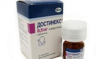 Таблетки для зупинки лактації