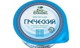 Дивовижні властивості грецького йогурту - корисна їжа